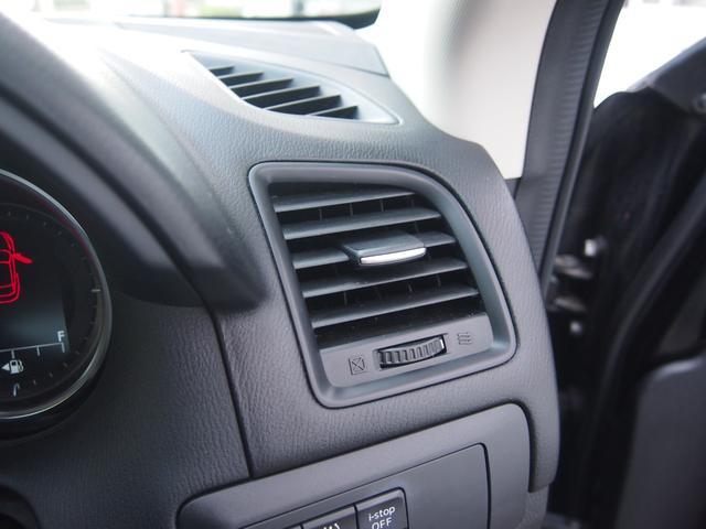 20S Lパッケージ 純正ナビ フルセグ ETC Bカメ Bluetooth対応 DVD再生 ドラレコ 前席シートヒーター(30枚目)