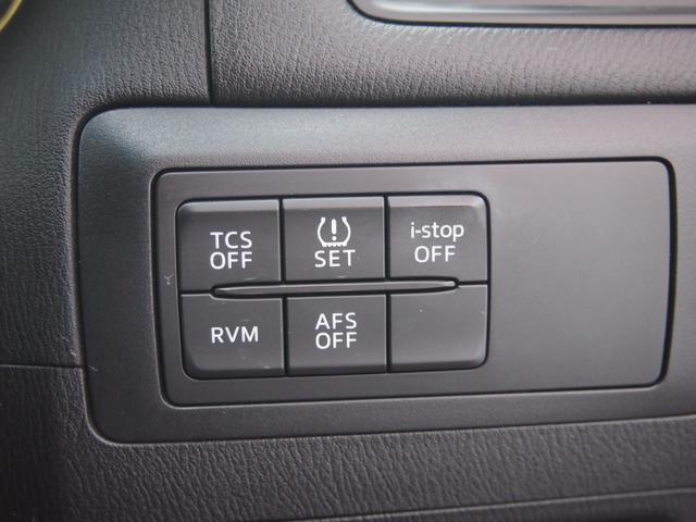 20S Lパッケージ 純正ナビ フルセグ ETC Bカメ Bluetooth対応 DVD再生 ドラレコ 前席シートヒーター(31枚目)