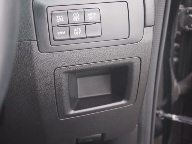20S Lパッケージ 純正ナビ フルセグ ETC Bカメ Bluetooth対応 DVD再生 ドラレコ 前席シートヒーター(32枚目)