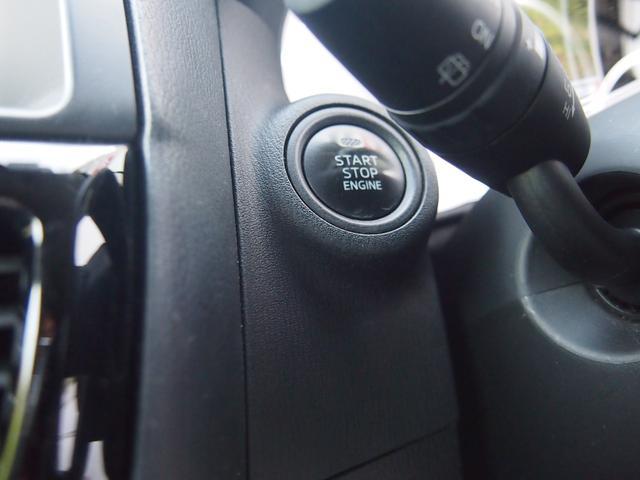 20S Lパッケージ 純正ナビ フルセグ ETC Bカメ Bluetooth対応 DVD再生 ドラレコ 前席シートヒーター(34枚目)