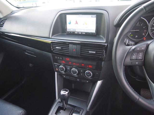20S Lパッケージ 純正ナビ フルセグ ETC Bカメ Bluetooth対応 DVD再生 ドラレコ 前席シートヒーター(35枚目)