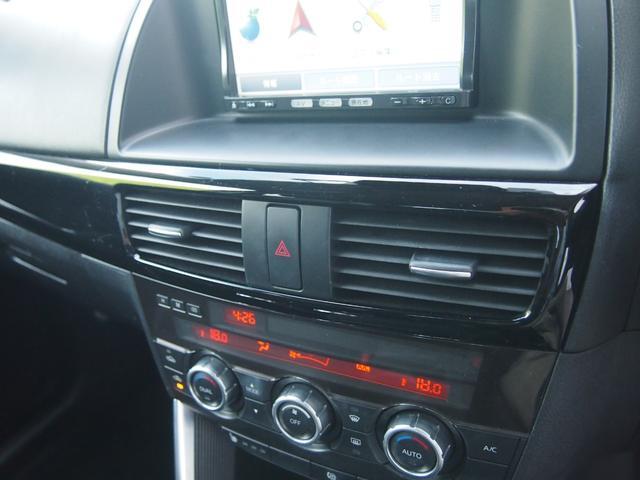 20S Lパッケージ 純正ナビ フルセグ ETC Bカメ Bluetooth対応 DVD再生 ドラレコ 前席シートヒーター(36枚目)
