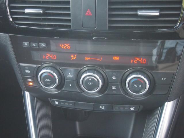 20S Lパッケージ 純正ナビ フルセグ ETC Bカメ Bluetooth対応 DVD再生 ドラレコ 前席シートヒーター(38枚目)