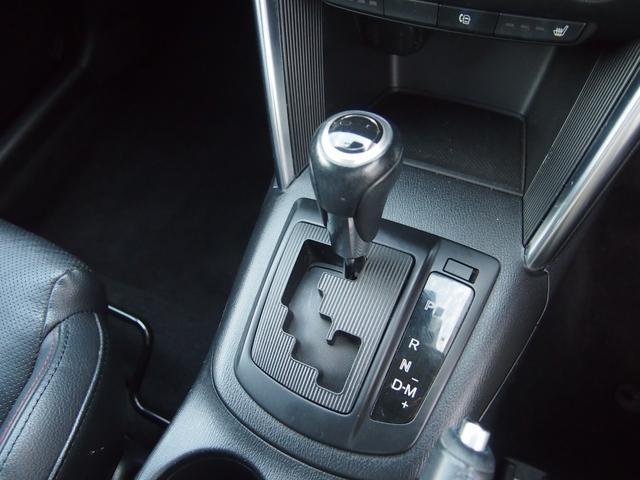 20S Lパッケージ 純正ナビ フルセグ ETC Bカメ Bluetooth対応 DVD再生 ドラレコ 前席シートヒーター(39枚目)