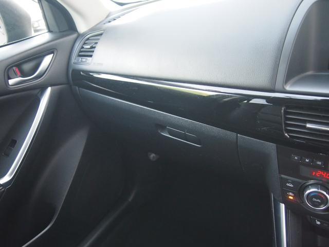 20S Lパッケージ 純正ナビ フルセグ ETC Bカメ Bluetooth対応 DVD再生 ドラレコ 前席シートヒーター(44枚目)