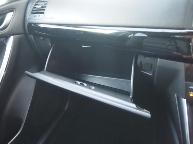 20S Lパッケージ 純正ナビ フルセグ ETC Bカメ Bluetooth対応 DVD再生 ドラレコ 前席シートヒーター(45枚目)