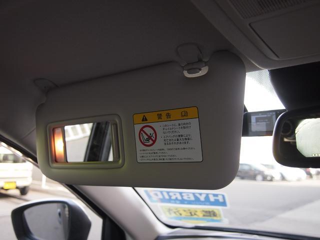 20S Lパッケージ 純正ナビ フルセグ ETC Bカメ Bluetooth対応 DVD再生 ドラレコ 前席シートヒーター(48枚目)
