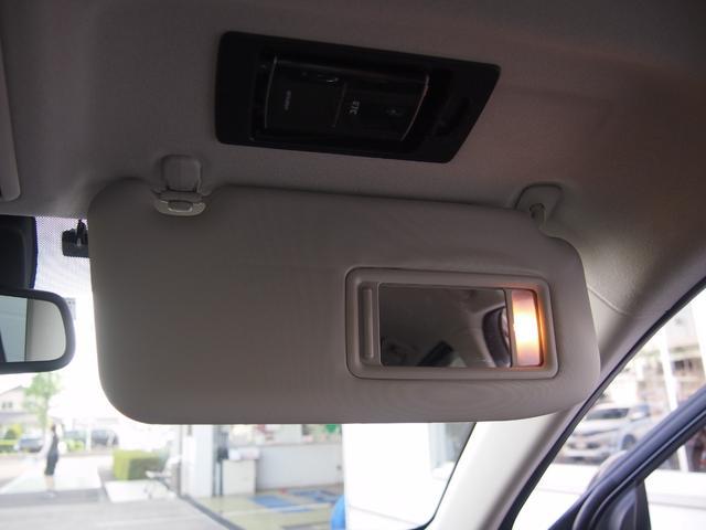 20S Lパッケージ 純正ナビ フルセグ ETC Bカメ Bluetooth対応 DVD再生 ドラレコ 前席シートヒーター(49枚目)