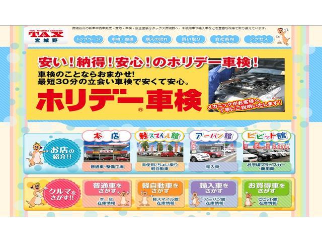 20S Lパッケージ 純正ナビ フルセグ ETC Bカメ Bluetooth対応 DVD再生 ドラレコ 前席シートヒーター(77枚目)