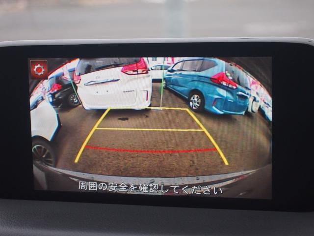 XD プロアクティブ 純正ナビ フルセグ Bカメ ETC DVD再生 Bluetooth対応 コーナーセンサー BOSEサウンド レーダークルコン 禁煙車 修復歴無し 保証付き(21枚目)