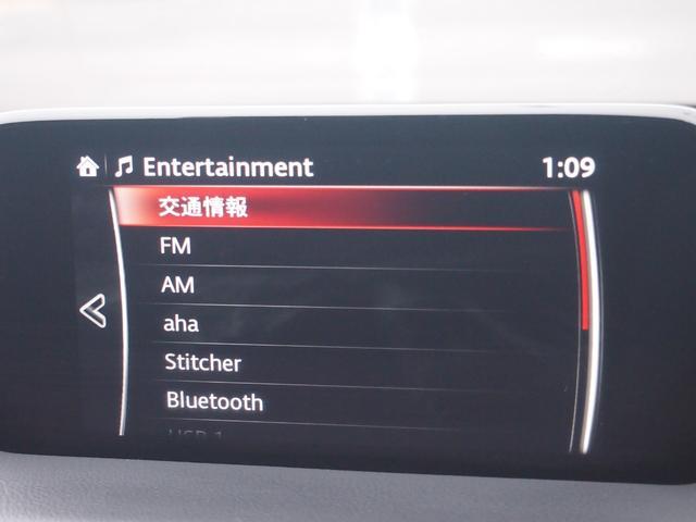 XD プロアクティブ 純正ナビ フルセグ Bカメ ETC DVD再生 Bluetooth対応 コーナーセンサー BOSEサウンド レーダークルコン 禁煙車 修復歴無し 保証付き(22枚目)