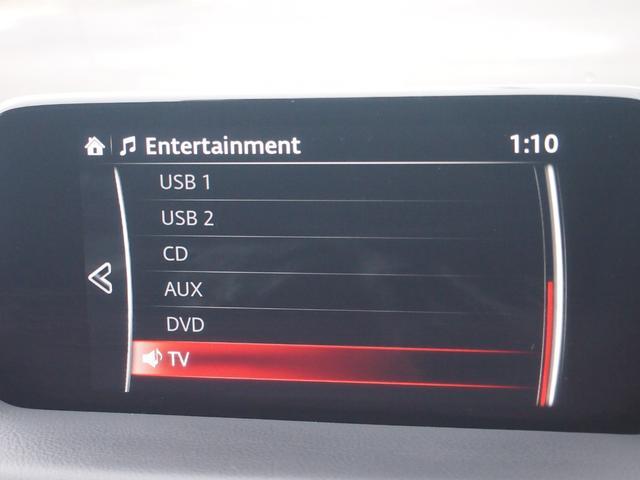 XD プロアクティブ 純正ナビ フルセグ Bカメ ETC DVD再生 Bluetooth対応 コーナーセンサー BOSEサウンド レーダークルコン 禁煙車 修復歴無し 保証付き(23枚目)