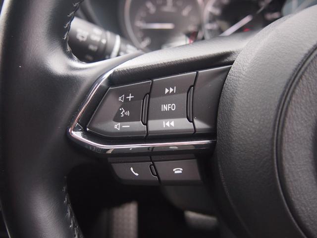XD プロアクティブ 純正ナビ フルセグ Bカメ ETC DVD再生 Bluetooth対応 コーナーセンサー BOSEサウンド レーダークルコン 禁煙車 修復歴無し 保証付き(31枚目)