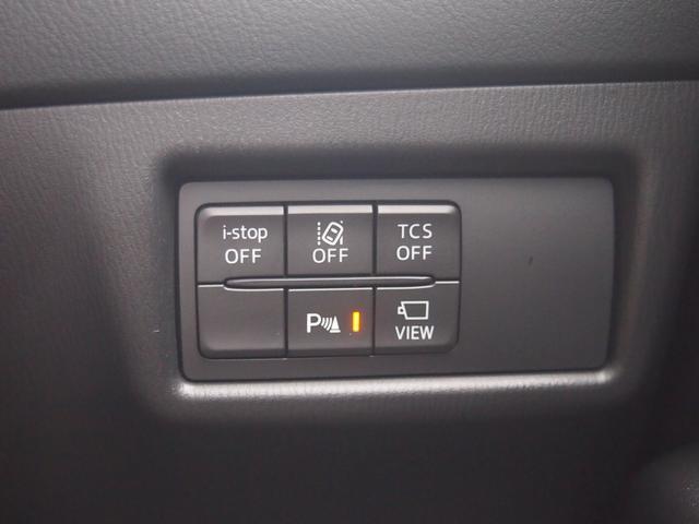 XD プロアクティブ 純正ナビ フルセグ Bカメ ETC DVD再生 Bluetooth対応 コーナーセンサー BOSEサウンド レーダークルコン 禁煙車 修復歴無し 保証付き(37枚目)