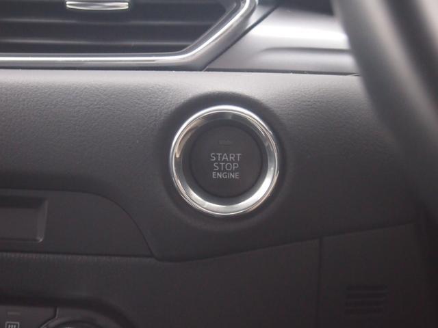 XD プロアクティブ 純正ナビ フルセグ Bカメ ETC DVD再生 Bluetooth対応 コーナーセンサー BOSEサウンド レーダークルコン 禁煙車 修復歴無し 保証付き(39枚目)