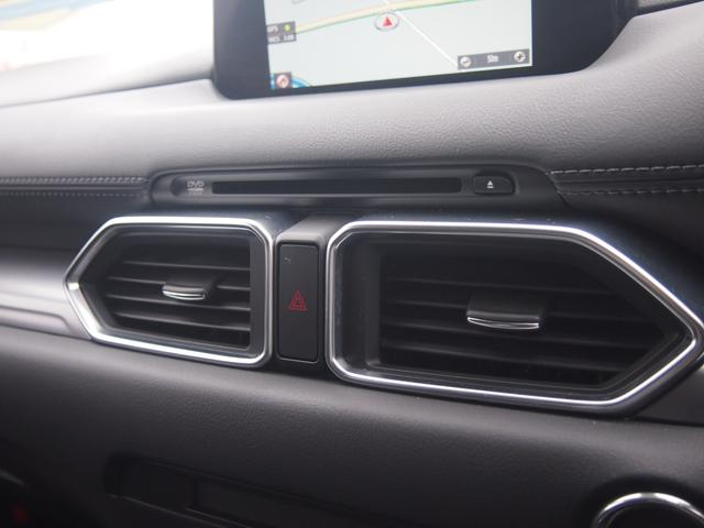 XD プロアクティブ 純正ナビ フルセグ Bカメ ETC DVD再生 Bluetooth対応 コーナーセンサー BOSEサウンド レーダークルコン 禁煙車 修復歴無し 保証付き(41枚目)