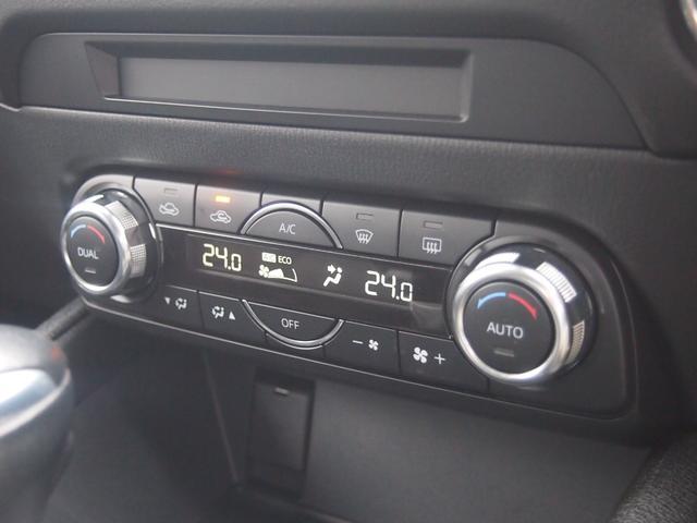 XD プロアクティブ 純正ナビ フルセグ Bカメ ETC DVD再生 Bluetooth対応 コーナーセンサー BOSEサウンド レーダークルコン 禁煙車 修復歴無し 保証付き(42枚目)