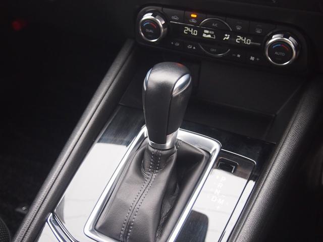 XD プロアクティブ 純正ナビ フルセグ Bカメ ETC DVD再生 Bluetooth対応 コーナーセンサー BOSEサウンド レーダークルコン 禁煙車 修復歴無し 保証付き(43枚目)
