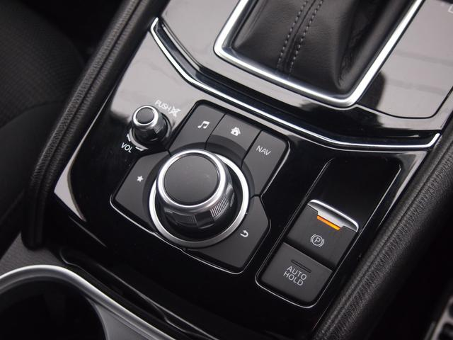 XD プロアクティブ 純正ナビ フルセグ Bカメ ETC DVD再生 Bluetooth対応 コーナーセンサー BOSEサウンド レーダークルコン 禁煙車 修復歴無し 保証付き(45枚目)