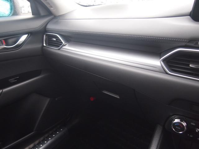 XD プロアクティブ 純正ナビ フルセグ Bカメ ETC DVD再生 Bluetooth対応 コーナーセンサー BOSEサウンド レーダークルコン 禁煙車 修復歴無し 保証付き(49枚目)