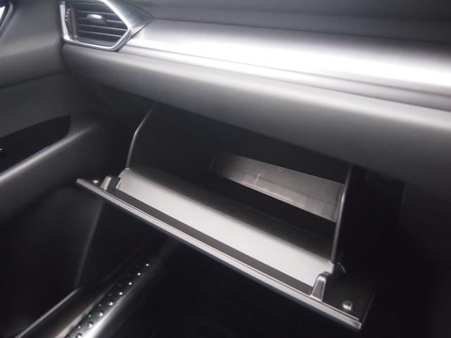 XD プロアクティブ 純正ナビ フルセグ Bカメ ETC DVD再生 Bluetooth対応 コーナーセンサー BOSEサウンド レーダークルコン 禁煙車 修復歴無し 保証付き(50枚目)