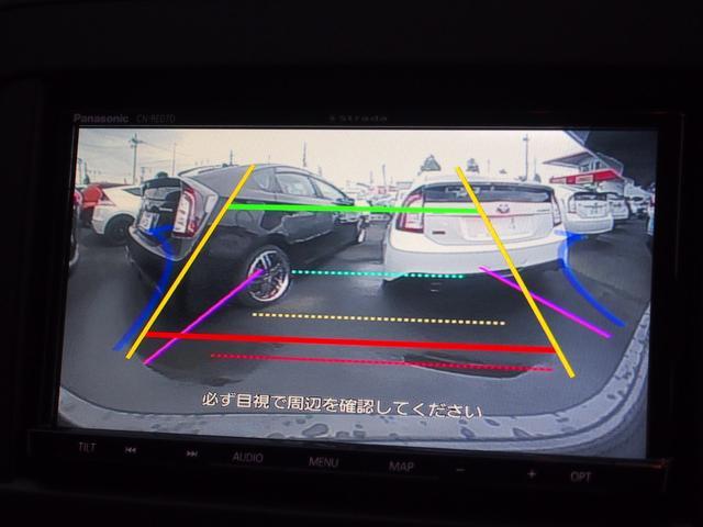 ベースグレード ナビ新品パナソニックRE07bluetooth対応バックカメラ左右シートヒーター自動防眩ミラークルコン横滑り防止装置革巻きハンドルヒーテッドドアミラーLEDヘッドランプハーフレザーシート(18枚目)