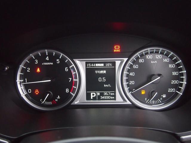 ベースグレード ナビ新品パナソニックRE07bluetooth対応バックカメラ左右シートヒーター自動防眩ミラークルコン横滑り防止装置革巻きハンドルヒーテッドドアミラーLEDヘッドランプハーフレザーシート(33枚目)