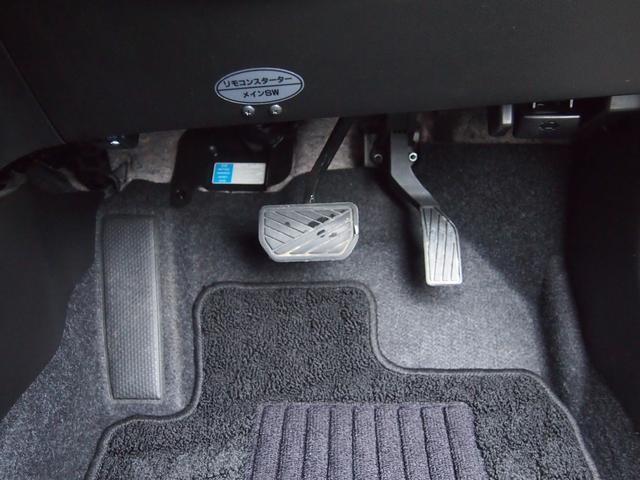 ベースグレード ナビ新品パナソニックRE07bluetooth対応バックカメラ左右シートヒーター自動防眩ミラークルコン横滑り防止装置革巻きハンドルヒーテッドドアミラーLEDヘッドランプハーフレザーシート(37枚目)