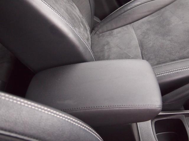 ベースグレード ナビ新品パナソニックRE07bluetooth対応バックカメラ左右シートヒーター自動防眩ミラークルコン横滑り防止装置革巻きハンドルヒーテッドドアミラーLEDヘッドランプハーフレザーシート(45枚目)