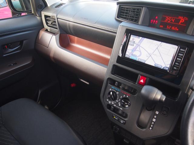 X S スマートアシスト車線逸脱警報オートハイビーム機能左オートスライドドア横滑り防止装置bluetooth対応純正ナビゲーションバックカメラスマートエントリー(33枚目)