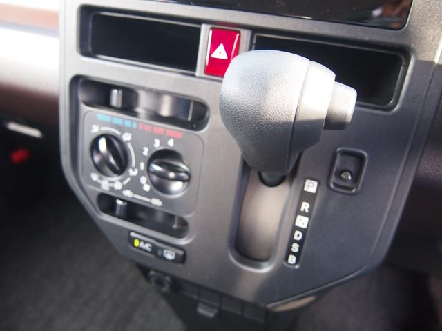 X S スマートアシスト車線逸脱警報オートハイビーム機能左オートスライドドア横滑り防止装置bluetooth対応純正ナビゲーションバックカメラスマートエントリー(34枚目)