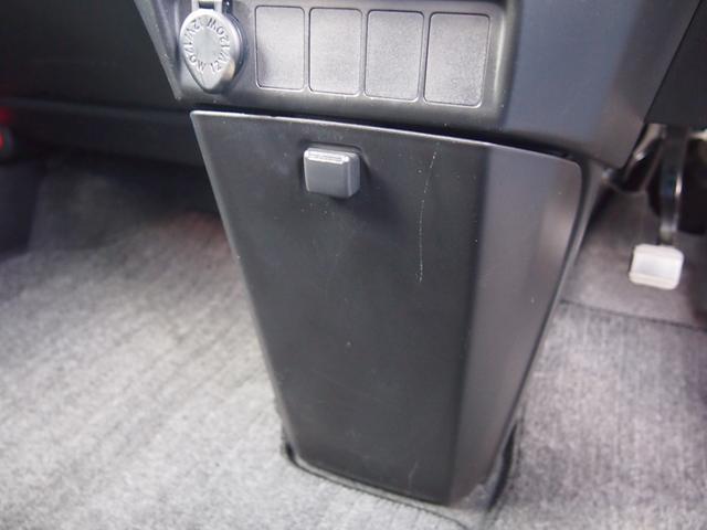 X S スマートアシスト車線逸脱警報オートハイビーム機能左オートスライドドア横滑り防止装置bluetooth対応純正ナビゲーションバックカメラスマートエントリー(37枚目)