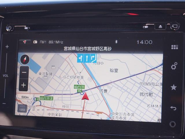 ハイブリッドMV 衝突被害軽減ブレーキ ワンオーナー 純正ナビ フルセグ Bカメラ Bluetooth対応 DVD再生 両側オートスライド 運転席シートヒーター(20枚目)