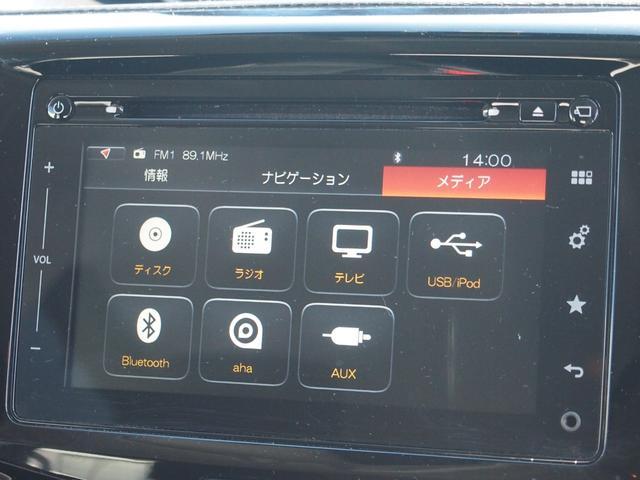 ハイブリッドMV 衝突被害軽減ブレーキ ワンオーナー 純正ナビ フルセグ Bカメラ Bluetooth対応 DVD再生 両側オートスライド 運転席シートヒーター(21枚目)