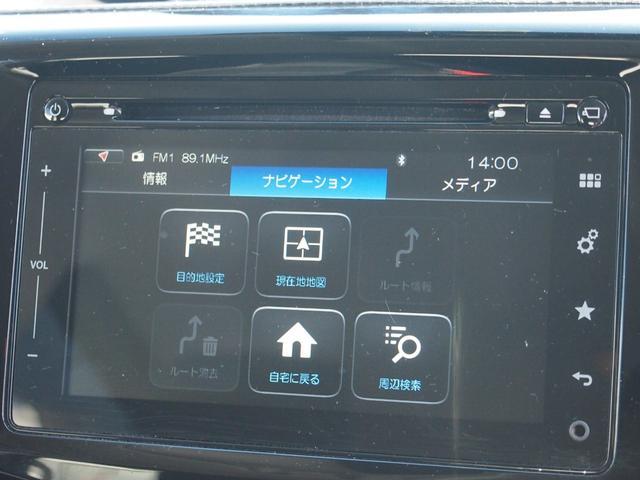 ハイブリッドMV 衝突被害軽減ブレーキ ワンオーナー 純正ナビ フルセグ Bカメラ Bluetooth対応 DVD再生 両側オートスライド 運転席シートヒーター(22枚目)