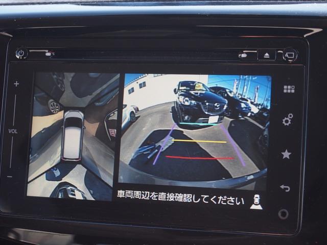 ハイブリッドMV 衝突被害軽減ブレーキ ワンオーナー 純正ナビ フルセグ Bカメラ Bluetooth対応 DVD再生 両側オートスライド 運転席シートヒーター(23枚目)
