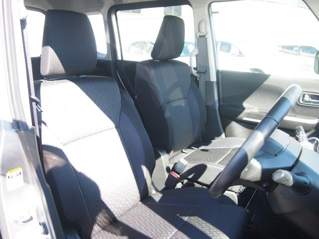 ハイブリッドMV 衝突被害軽減ブレーキ ワンオーナー 純正ナビ フルセグ Bカメラ Bluetooth対応 DVD再生 両側オートスライド 運転席シートヒーター(26枚目)