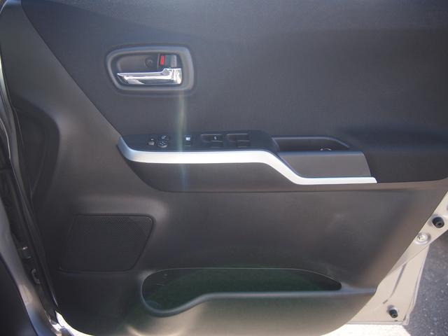 ハイブリッドMV 衝突被害軽減ブレーキ ワンオーナー 純正ナビ フルセグ Bカメラ Bluetooth対応 DVD再生 両側オートスライド 運転席シートヒーター(28枚目)