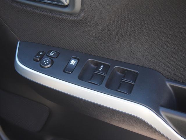 ハイブリッドMV 衝突被害軽減ブレーキ ワンオーナー 純正ナビ フルセグ Bカメラ Bluetooth対応 DVD再生 両側オートスライド 運転席シートヒーター(29枚目)