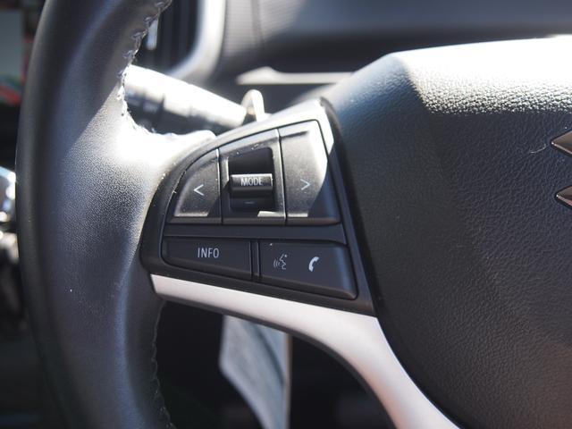 ハイブリッドMV 衝突被害軽減ブレーキ ワンオーナー 純正ナビ フルセグ Bカメラ Bluetooth対応 DVD再生 両側オートスライド 運転席シートヒーター(31枚目)