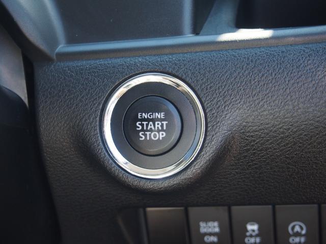 ハイブリッドMV 衝突被害軽減ブレーキ ワンオーナー 純正ナビ フルセグ Bカメラ Bluetooth対応 DVD再生 両側オートスライド 運転席シートヒーター(38枚目)