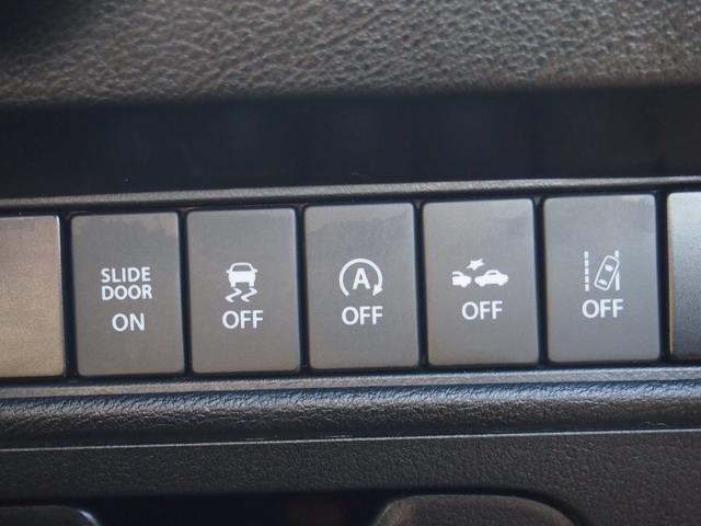 ハイブリッドMV 衝突被害軽減ブレーキ ワンオーナー 純正ナビ フルセグ Bカメラ Bluetooth対応 DVD再生 両側オートスライド 運転席シートヒーター(39枚目)