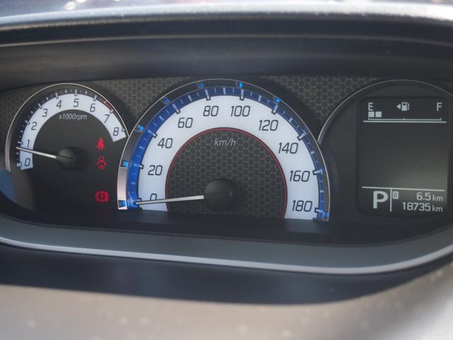 ハイブリッドMV 衝突被害軽減ブレーキ ワンオーナー 純正ナビ フルセグ Bカメラ Bluetooth対応 DVD再生 両側オートスライド 運転席シートヒーター(41枚目)