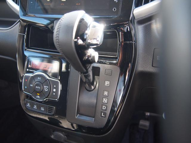 ハイブリッドMV 衝突被害軽減ブレーキ ワンオーナー 純正ナビ フルセグ Bカメラ Bluetooth対応 DVD再生 両側オートスライド 運転席シートヒーター(43枚目)