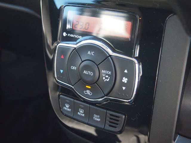 ハイブリッドMV 衝突被害軽減ブレーキ ワンオーナー 純正ナビ フルセグ Bカメラ Bluetooth対応 DVD再生 両側オートスライド 運転席シートヒーター(44枚目)