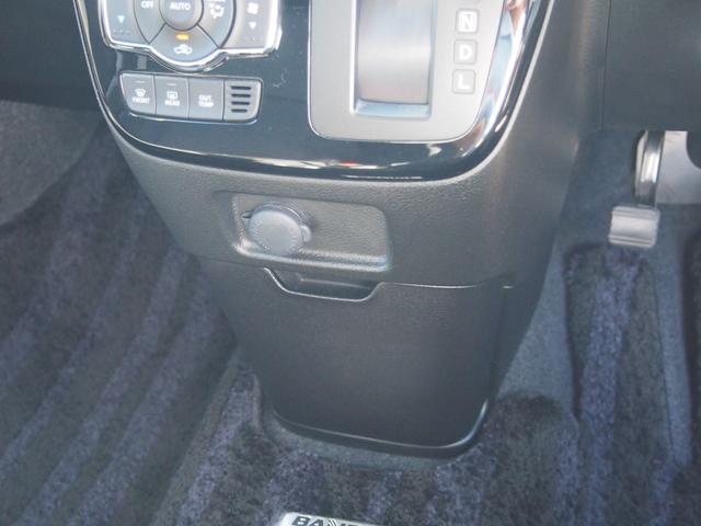 ハイブリッドMV 衝突被害軽減ブレーキ ワンオーナー 純正ナビ フルセグ Bカメラ Bluetooth対応 DVD再生 両側オートスライド 運転席シートヒーター(46枚目)