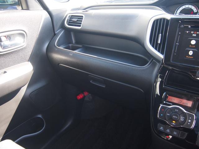 ハイブリッドMV 衝突被害軽減ブレーキ ワンオーナー 純正ナビ フルセグ Bカメラ Bluetooth対応 DVD再生 両側オートスライド 運転席シートヒーター(48枚目)