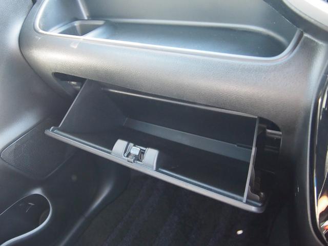ハイブリッドMV 衝突被害軽減ブレーキ ワンオーナー 純正ナビ フルセグ Bカメラ Bluetooth対応 DVD再生 両側オートスライド 運転席シートヒーター(49枚目)
