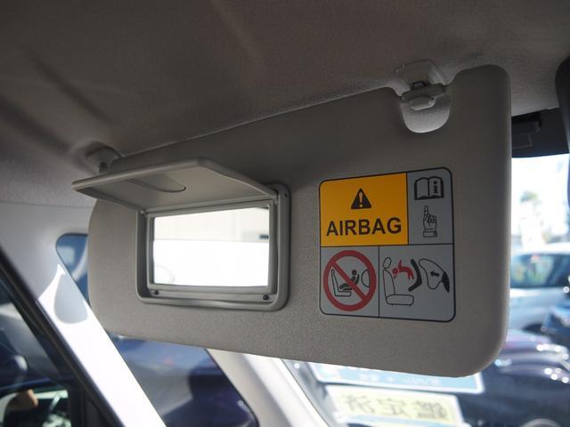ハイブリッドMV 衝突被害軽減ブレーキ ワンオーナー 純正ナビ フルセグ Bカメラ Bluetooth対応 DVD再生 両側オートスライド 運転席シートヒーター(51枚目)
