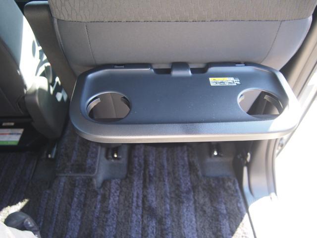 ハイブリッドMV 衝突被害軽減ブレーキ ワンオーナー 純正ナビ フルセグ Bカメラ Bluetooth対応 DVD再生 両側オートスライド 運転席シートヒーター(56枚目)